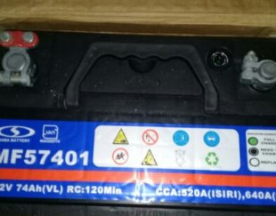 باطریmax power ۱۲v _75ah