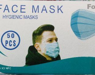 ماسک سه لایه تمام پرس