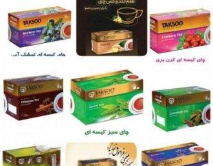 فروش عمده انواع چای کیسه ای