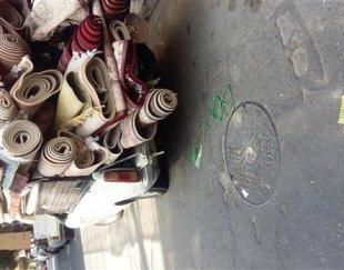 قالیشویی مهرگان