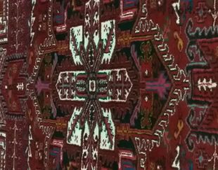 فرش اطراف هریس ۹متری دست بافت بیلوردی
