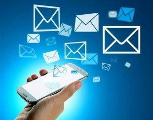 سامانه ارسال پیامک (پنل اس ام اس)