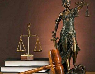 وکیل،وکالت،مشاوره(تیم تخصصی وکلای دادگستری)