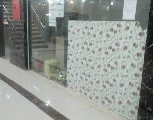 مغازه ۱۹متری اصلی سعدی