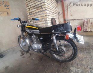 موتور۱۲۵ccباختر