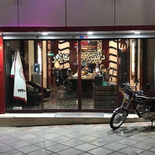 فروش مغازه ۴۸ متری – میدان رسالت