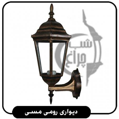 تولیدی روشنایی شب چراغ(حیاط و باغ و ویلا و ایوان)