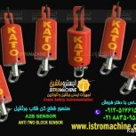 فروش قطع کن قلاب جرثقیل کاتو،تادانو،کوبلکو ، P&H