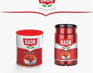 بازاریابی موادغذایی