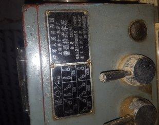 دستگاه تراش یک متری