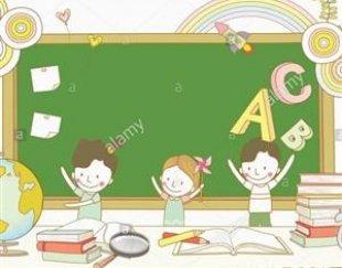 تدریس خصوصی زبان انگلیسی ویژه کودکان و نوجوانان