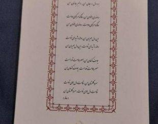 کتاب کمک درسی فارسی و عربی نهم