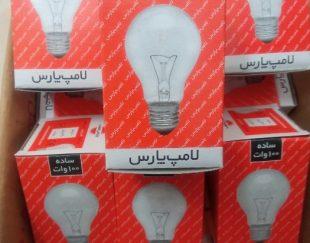 فروش لامپ ۱۰۰وات
