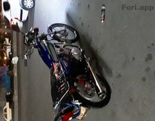 موتورسیکلت هوندا