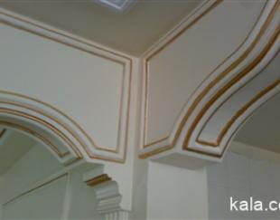 نقاشی ساختمان تضمینی