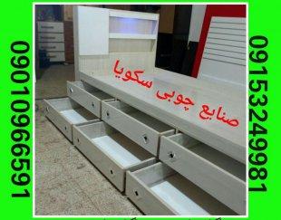 تولید و عرضه مستقیم تخت خواب خوشخواب مشهد استان خراسان
