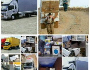 شرکت حمل ونقل اتوبارپدیده حمل نقل اثاث خانه و جهیزیه عروس وکالای