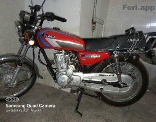 موتور سیکلت نامی ۱۲۵ سی سی
