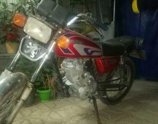 موتورسیکلت ۱۵۰cc