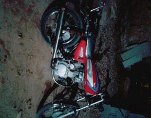 موتور ۸۹ هوندا ۱۲۵