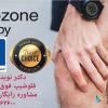 درمان آرتروز زانوها با تزریق پرولوزون