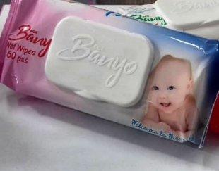 دستمال مرطوب کودک و آرایشی بانیو