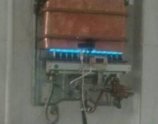 تعمیرات تخصصی ابگرمکن بخاری شومینه گازفره وصفحه ای کمترازدوساعت درمنزل شمابه تعمیرمیرسه