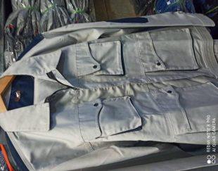 لباس کار مهندسی طرح ست فورک