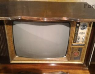 تلویزیون عتیقه