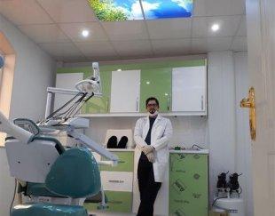استخدام منشی دندانپزشکی در آستارا