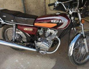 موتورسیکلت هرم۹۵ بسیار تمیز وسالم