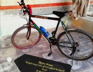 دوچرخه سایز ۲۶ نو