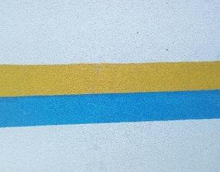 کنیتکس ونقاشی ساختمان