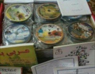فروش dvd آموزشی نصف قیمت اصلی نظام قدیم