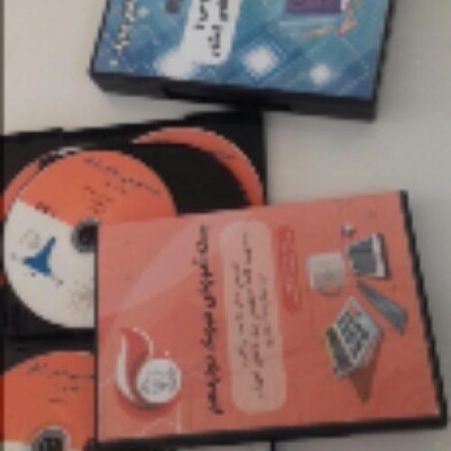دی وی دی های اموزشی کنکوری ریاضی وفیزیک
