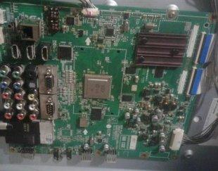 تعمیر/تعمیرات تلویزیون الجی/ال جی/LG