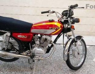 موتور کبیر ۱۵۰
