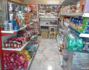 واگذاری سوپرمارکت ولبنیاتی