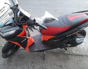 سبوس برنج دکتربیز (۲۵ ساشه ای)