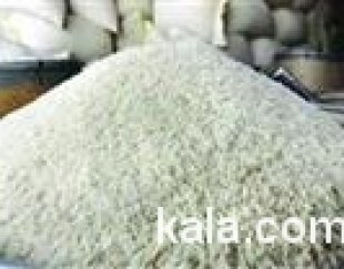 برنج درجه یک عطری
