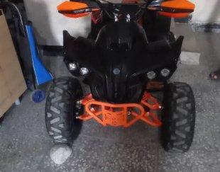 موتور چهارچرخ