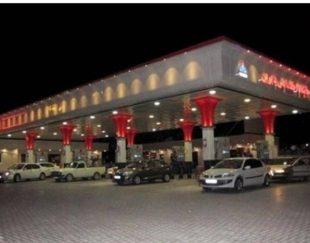 فروش پمپ بنزین