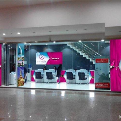 فروش کلیه وسایل لوکس دفتر هواپیمایی