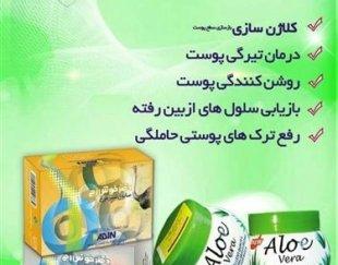 مشاوره پوست وموفروش محصولات دکترخوش رج