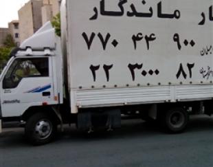 اتوبار،باربری،نارمک،تهرانپارس،رسالت،مجیدیه،شرق