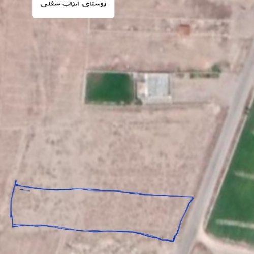 زمین ۷۵۰متری اردبیل سینا روستای انزاب سفلی