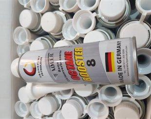 مکمل بنزین ادلر. ساخت آلمان