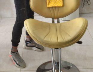 صندلی صدفی جکدار چرخشی