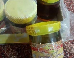 عسل خوانسار