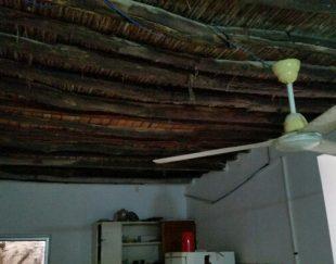 پارچه سقف